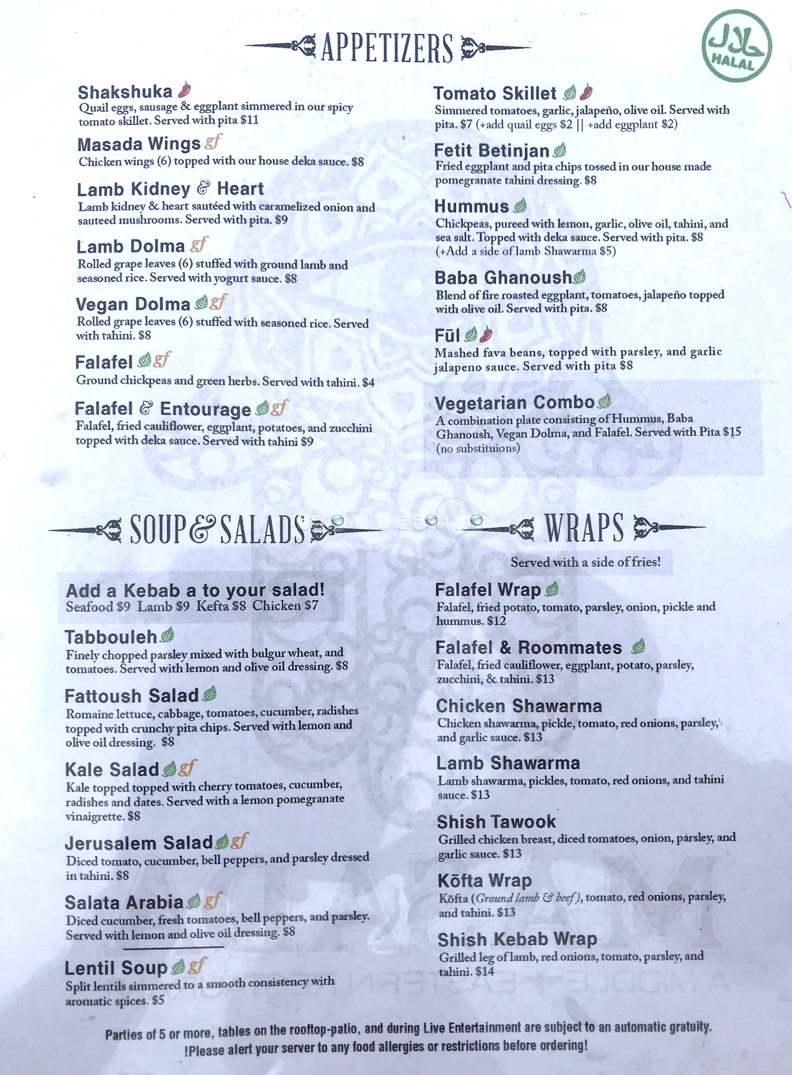 Masada chicago menu 1