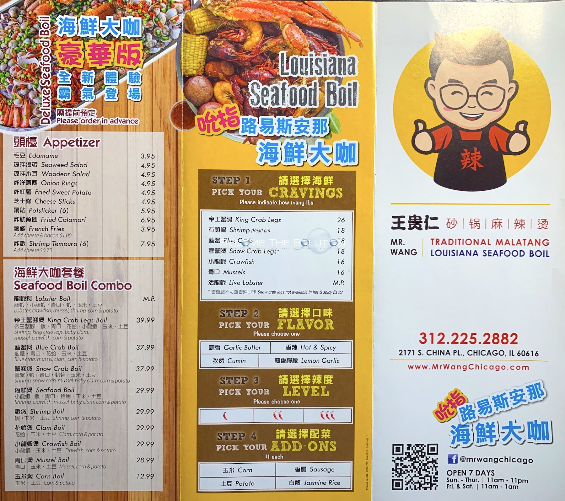Mr wang malatang chinatown chicago menu 1