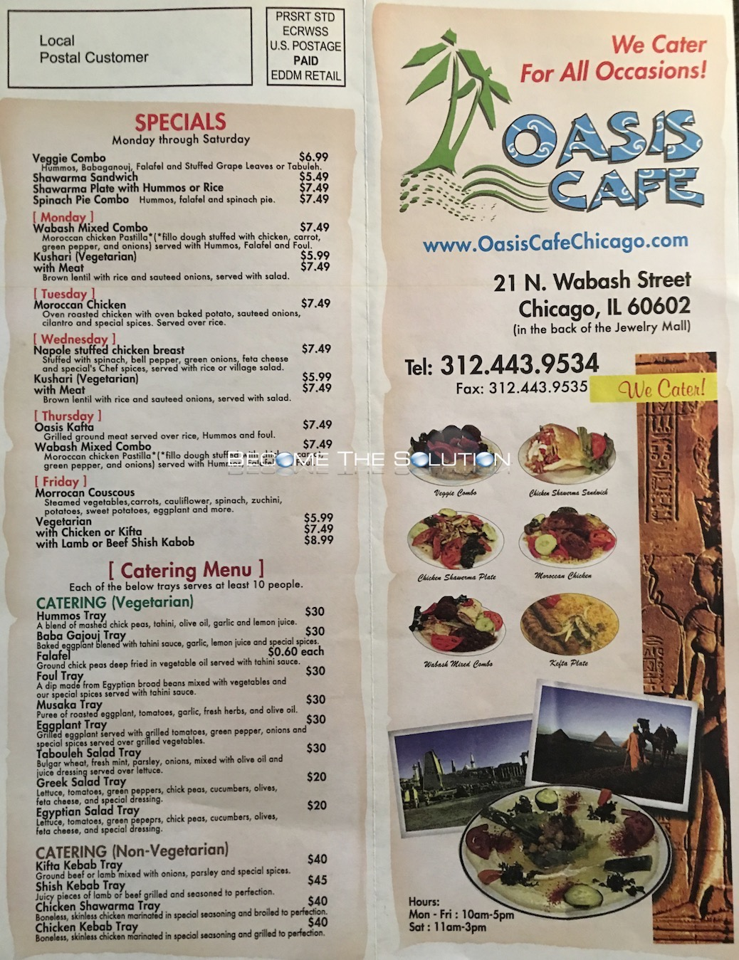 Oasis Cafe Chicago Menu 1