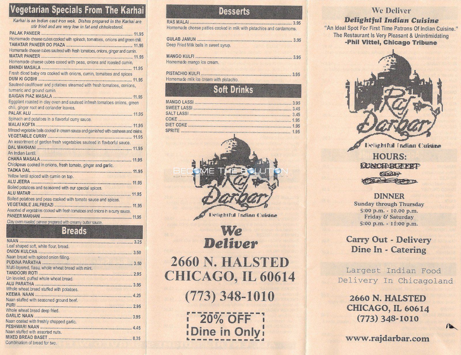 Raj Darbar chicago menu 1
