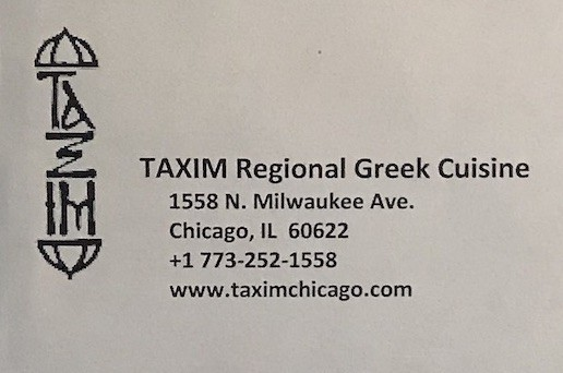 Taxim Chicago Menu Greek Restaurant