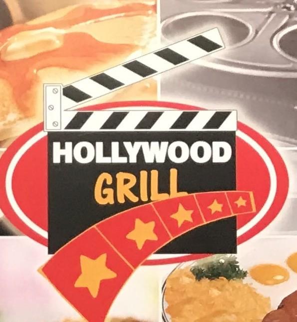 Hollywood Grill Chicago Menu