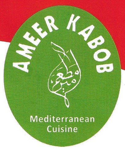 Ameer Kabob Menu Chicago (Scanned Menu With Prices)
