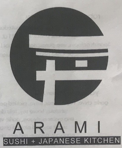 Arami Menu Chicago (Scanned Menu With Prices)