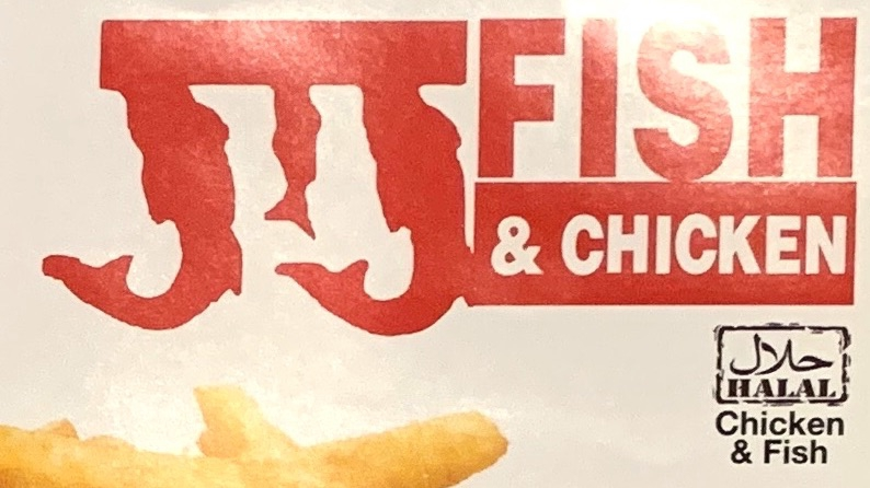JJ Fish And Chicken Chicago Menu (Adams Street)