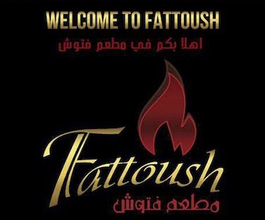 Fattoush Menu Prices + Coupons (Worth, IL)