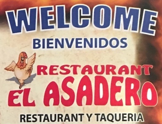 Restaurant El Asadero Carry Out Menu (Scanned Menu With Prices)