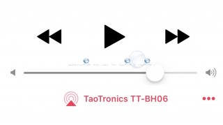 Fix: TaoTronics TT-BH06 Bluetooth iOS iPhone Issues